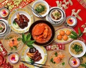 【Lunch】 Chinese New Year Course 春節祝いのニューイヤーコース  6600円