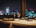 【Menu SAKURA Diner】全10皿フォアグラ・オマール海老使用+乾杯ドリンク1杯付き+期間限定桜マカロン付き(平日限定窓際確約)