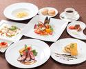 Ie dejeuner SoIeil ~太陽(ソレイユ)~ 7,000円(税別)【料理5品】