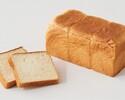 東京みるく食パン ※15時の受け取り