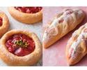 【オプション:六本木店】苺のブレッサンヌ、苺のミルクフランス<各1個>