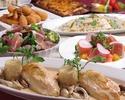 【旬の食材を使ったボリューム満点のコース】春の宴会プラン Gold<ゴールド>
