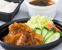 豚ロース肉生姜焼き  ライス・味噌汁付き