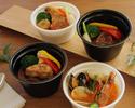 【TAKE OUT】魚介のスープ仕立て サフランの香り