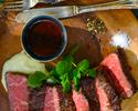 牛肉ビストロステーキ 180g