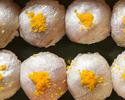 【日本料理 梢】笹小鯛手毬寿司(8個) 3,672円(税込)