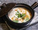 chicken, maitake mushroom and sweet potat soup