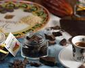 モディカチョコレート