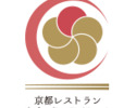 【京都レストランウインタースペシャル2021】~水 MIZU~