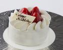 ◆ストロベリーショートケーキ(10cmサイズ)