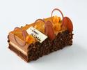 ◆キャラメルショコラオランジュ(18cm×8cm)