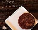 【バレンタインプラン】乾杯スパークリングを含む1ドリンク+シュラスコディナー+ホールケーキ(5号)