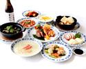 四川-しせん-9000円