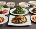 3月・4月【本格四川料理 禄コース】季節の食材を使用した禄コース全8品