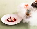 lunch:【ホワイトデー期間限定ランチ】welcomeプレート&カカオのドライアイス演出など感動の7皿のWメインランチ ¥5,800