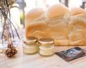 バチが当たりそうなほどパンが高級な素材をまとう、トリュフバターを堪能セット