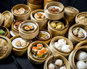 All You Can Eat Dim Sum Weekend