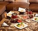 ◆ソーシャルディスタンスで広々女子会!チーズフォンデュ&選べるドリンク2杯