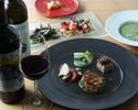 フルボトルワイン付◆ シェフおすすめ旬の食材たっぷりスペシャルフルコース