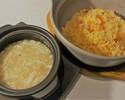 【T.O.】毛蟹とからすみの煮込み炒飯(小盆)