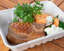 Grand Kitchen 三元豚ロース肉のグリル