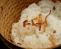 [Take out] Rice
