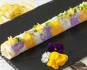 【テイクアウト用】棒寿司「花の雲」