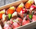 【テイクアウト用】高級肉寿司弁当「雅」