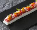 【デリバリー用】棒寿司「雅」