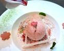 【3/1~3/31限定お花見ランチ】メインが選べるランチセット×桜の特製デザート付