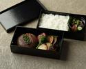濠 黒毛和牛ハンバーグステーキ弁当(御飯)
