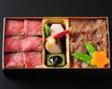 【テイクアウト】ローストビーフと和牛すき焼き重