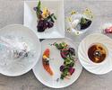 【4/24~5/31・東京都民限定】Come to Eat ~東京の景色とフルコースに舌鼓~【全6品】