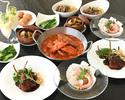 【Dinner】 3/1~ Chef's  Course シェフズコース 8800円