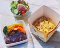 【テイクアウト】国産牛ハンバーグステーキ~デミグラスソース~ ミニサラダ付き