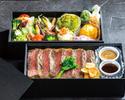 鉄板焼 加賀 春の和牛ステーキ二段重弁当¥5,000(税込)           【お持ち帰り専用・3日前まで要予約】