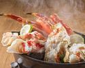 豪快 大タラバ蟹と鉄鍋ステーキのコース