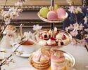 """【期間限定】Afternoon Tea """"SAKURA  桜""""+シャンパンor桜ラテ"""