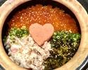 [単品]ほたるの土鍋ご飯一合