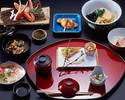 ≪会席料理≫ 19,800円