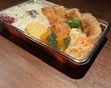 定番逸品  おばんざいと塩鶏の柚子胡椒焼き弁当
