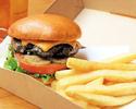 【期間限定10%OFF テイクアウト】 博多和牛パテのチーズバーガー フレンチフライ添え