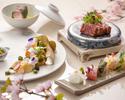 【桜会席】さくらの季節にお料理と一緒に春を愉しむお会席。計11品