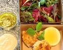 【ニューヨーク グリル】タラバ蟹のケーキ レムラードソースとレモン