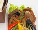 【天心テイクアウト&デリバリー】豚ロースの味噌焼き丼