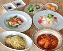 3/1~【Lunch】チリクラブ ランチコース&食後カフェ+1ドリンク付き