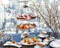 The Ritz-Carlton, Tokyo Sakura Afternoon Tea - Online Special Offer