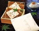 ちりめん山椒(折詰)