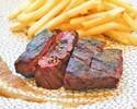 牛ハラミとフライドポテト