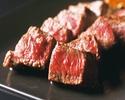 鉄板焼 ディナーコース 「明石」 / 黒毛和牛